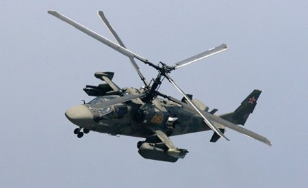 Məmurları daşıyan helikopter qəzaya uğradı: 25 ölü