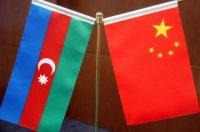 Çin Azərbaycanı etibarlı dost və mühüm tərəfdaş hesab edir